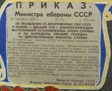 http://sg.uploads.ru/t/04Pzm.jpg