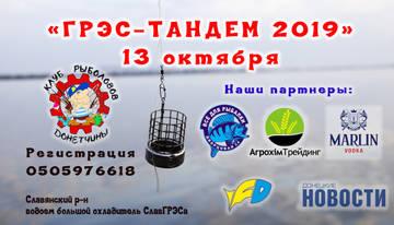 http://sg.uploads.ru/t/05TMH.jpg