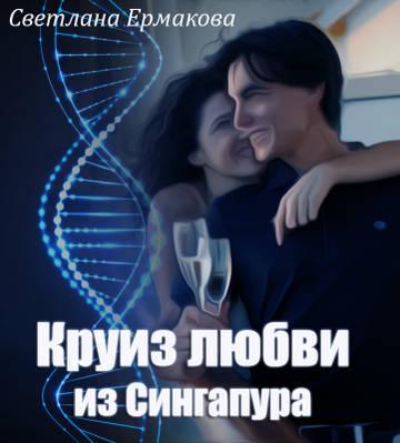 http://sg.uploads.ru/t/05WfO.jpg
