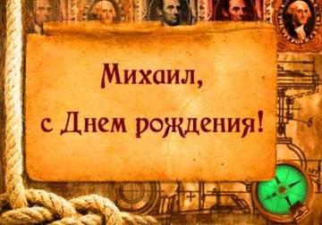 http://sg.uploads.ru/t/05l6a.jpg
