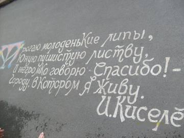 http://sg.uploads.ru/t/07WjT.jpg