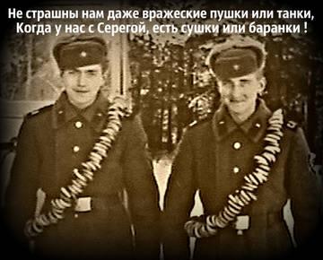 http://sg.uploads.ru/t/08aGV.jpg