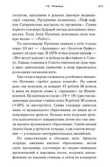 http://sg.uploads.ru/t/0Fqdn.jpg