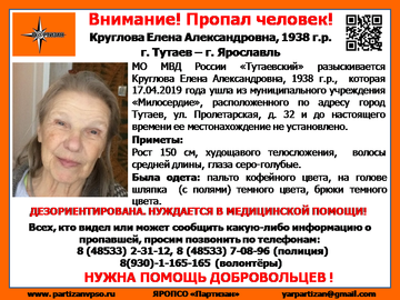 http://sg.uploads.ru/t/0MzW6.png