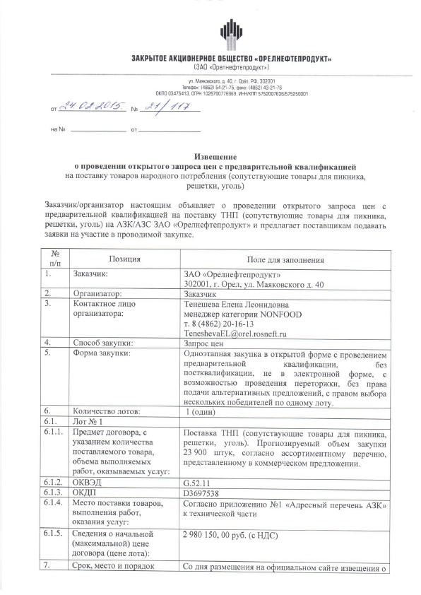 http://sg.uploads.ru/t/0Ozho.png