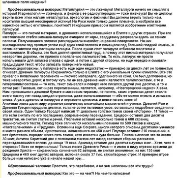 http://sg.uploads.ru/t/0QfHE.jpg