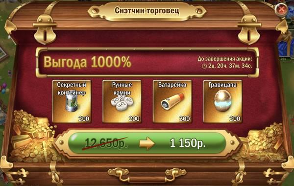 http://sg.uploads.ru/t/0VpLb.jpg