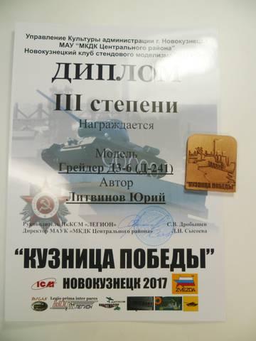 http://sg.uploads.ru/t/0YZy7.jpg