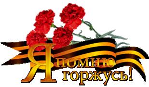 http://sg.uploads.ru/t/0k7VW.png