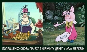 http://sg.uploads.ru/t/0lieM.jpg