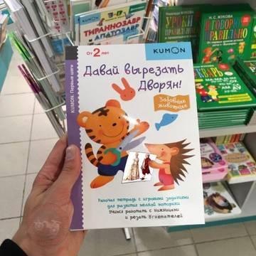 http://sg.uploads.ru/t/0m3ux.jpg