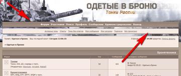 http://sg.uploads.ru/t/0mblB.png