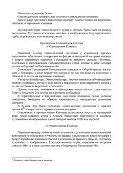 http://sg.uploads.ru/t/0pQ6o.jpg