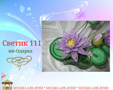 http://sg.uploads.ru/t/0rhbf.jpg