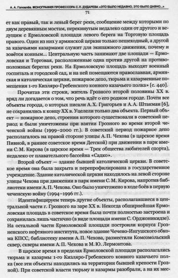 http://sg.uploads.ru/t/0t6iw.jpg