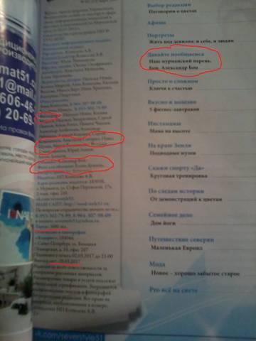 http://sg.uploads.ru/t/18aAv.jpg