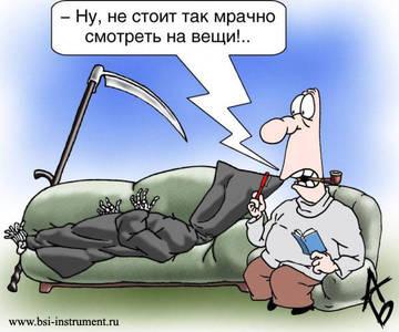 http://sg.uploads.ru/t/1DHMb.jpg