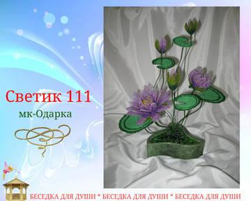 http://sg.uploads.ru/t/1HOTb.jpg