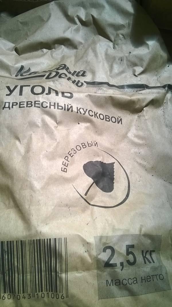 http://sg.uploads.ru/t/1KQ3a.jpg