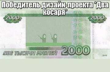 http://sg.uploads.ru/t/1MU3N.jpg