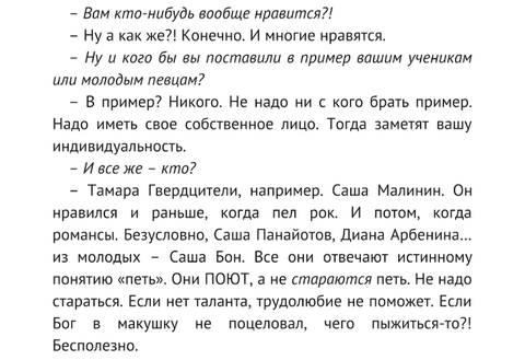 http://sg.uploads.ru/t/1O0DZ.jpg