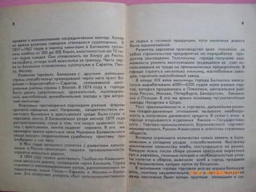 http://sg.uploads.ru/t/1dVPs.jpg