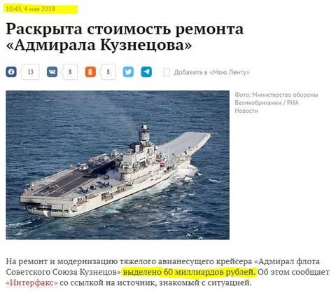 http://sg.uploads.ru/t/1ohBC.jpg