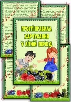 http://sg.uploads.ru/t/1sD3T.jpg