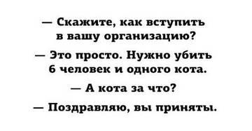http://sg.uploads.ru/t/1wPp7.jpg