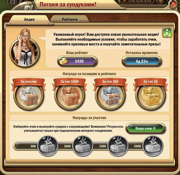 http://sg.uploads.ru/t/20QBy.jpg