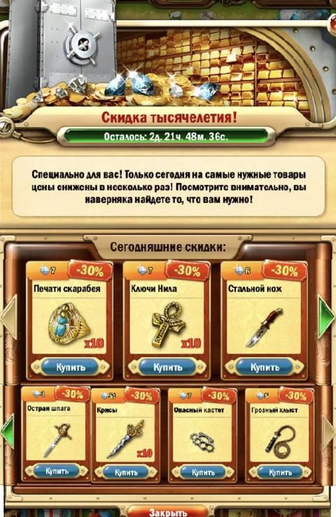 http://sg.uploads.ru/t/21JiO.jpg