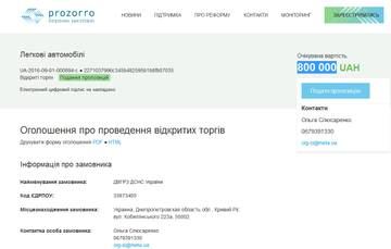 http://sg.uploads.ru/t/21XGq.jpg