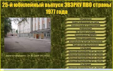 http://sg.uploads.ru/t/2815k.jpg