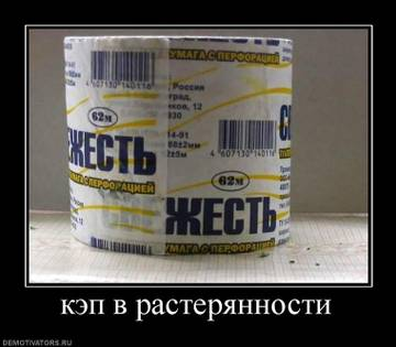 http://sg.uploads.ru/t/29PhV.jpg