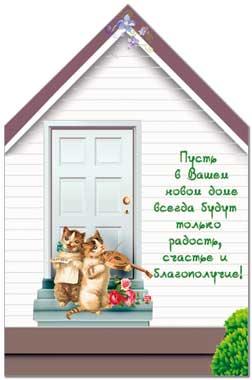 http://sg.uploads.ru/t/2H0Bu.jpg