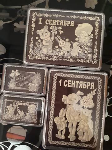 http://sg.uploads.ru/t/2HcAy.jpg