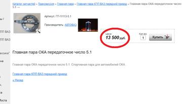 http://sg.uploads.ru/t/2QULC.png