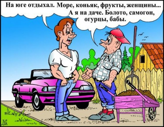 http://sg.uploads.ru/t/2RbNL.jpg