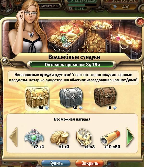 http://sg.uploads.ru/t/2U7j5.jpg