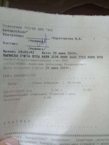 http://sg.uploads.ru/t/2ZtVa.jpg