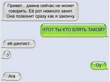 http://sg.uploads.ru/t/2ny5O.jpg