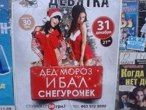 http://sg.uploads.ru/t/2yW3Z.jpg