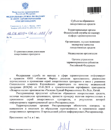 http://sg.uploads.ru/t/367h1.png