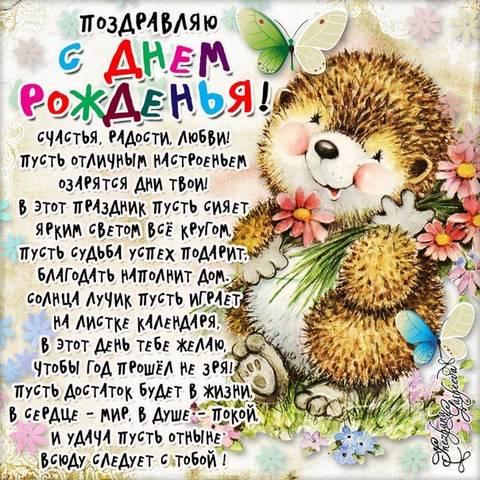 http://sg.uploads.ru/t/3AmzY.jpg