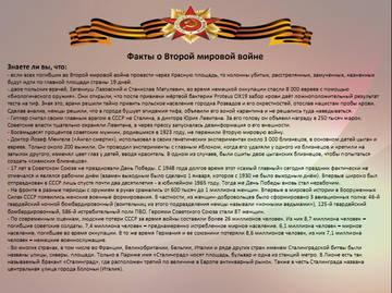 http://sg.uploads.ru/t/3D8Cl.jpg