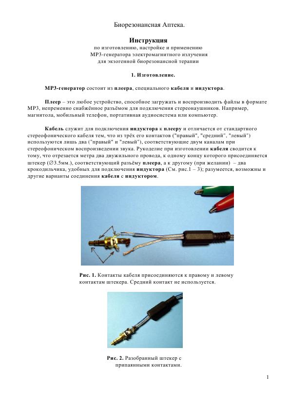 http://sg.uploads.ru/t/3F2J5.png