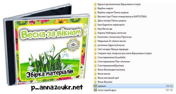http://sg.uploads.ru/t/3FhWE.jpg