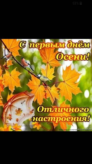 http://sg.uploads.ru/t/3GVTm.jpg