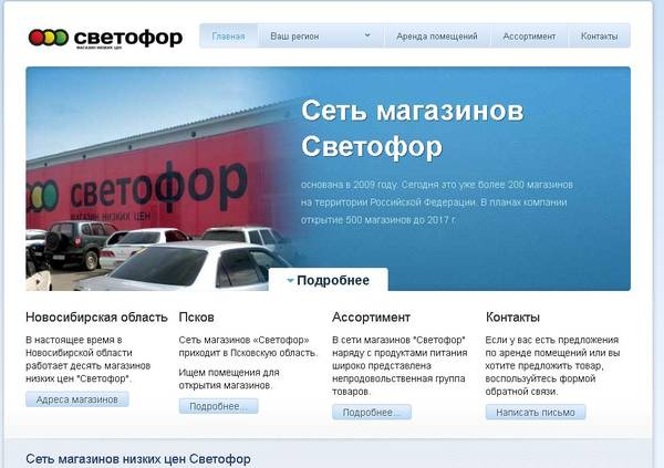 http://sg.uploads.ru/t/3HuXp.jpg