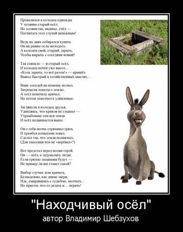 http://sg.uploads.ru/t/3LJ9D.jpg